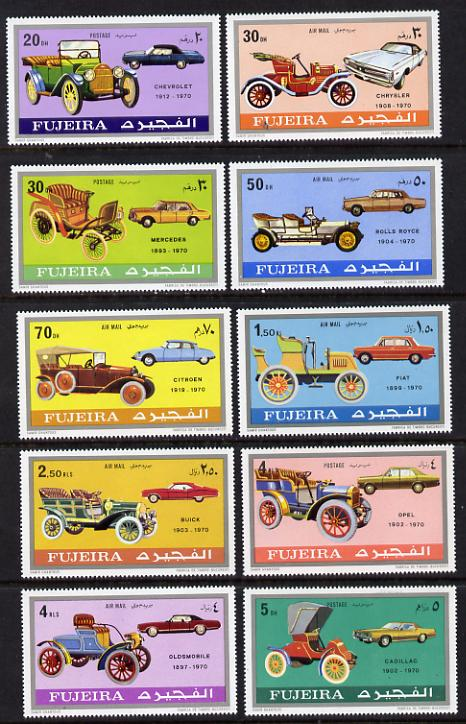 Fujeira 1970 Cars (old & new) set of 10 unmounted mint (Mi 608-17A)