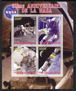 Benin 2008 NASA 50th Anniversary #1 imperf sheetlet containing 4 values, unmounted mint