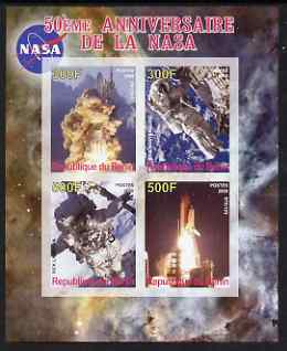 Benin 2008 NASA 50th Anniversary #3 imperf sheetlet containing 4 values, unmounted mint