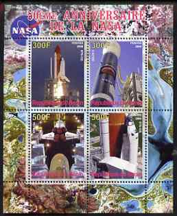 Benin 2008 NASA 50th Anniversary #4 perf sheetlet containing 4 values, unmounted mint