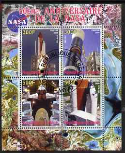 Benin 2008 NASA 50th Anniversary #4 perf sheetlet containing 4 values, fine cto used