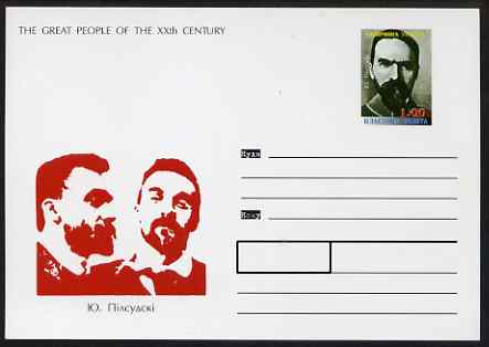 Galicia Republic 2000 Jozef Pilsudski (Polish Revolutionary) postal stationery card unused and pristine