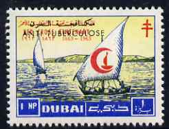 Dubai 1964 Anti-Tuberculosis Campaign overprint on Red Cross 1np Dhows, unmounted mint, unissued (see note after SG104) blocks available