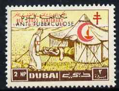 Dubai 1964 Anti-Tuberculosis Campaign overprint on Red Cross 2np Field Post Office, unmounted mint, unissued (see note after SG104) blocks available
