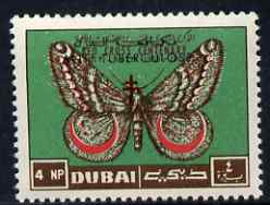 Dubai 1964 Anti-Tuberculosis Campaign overprint on Red Cross 4np Moth, unmounted mint, unissued (see note after SG104) blocks available