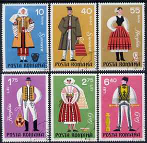 Rumania 1974 Regional Costumes perf set of 6 fine cto used, SG 3986-91