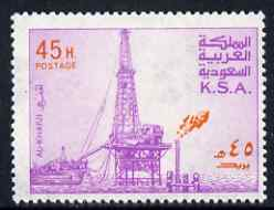 Saudi Arabia 1976-81 Oil Rig at Al-Khafji 45h with upright wmk, unmounted mint SG 1175*, stamps on , stamps on  oil , stamps on
