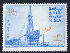 Saudi Arabia 1976-81 Oil Rig at Al-Khafji 30h with upright wmk, unmounted mint SG 1172*