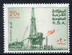 Saudi Arabia 1976-81 Oil Rig at Al-Khafji 20h with upright wmk, unmounted mint SG 1170*