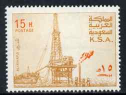 Saudi Arabia 1976-81 Oil Rig at Al-Khafji 15h with upright wmk, unmounted mint SG 1169*