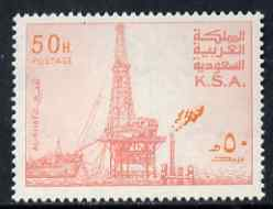 Saudi Arabia 1976-81 Oil Rig at Al-Khafji 50h (salmon shade) with upright wmk, unmounted mint SG 1176*