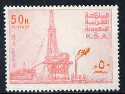 Saudi Arabia 1976-81 Oil Rig at Al-Khafji 50h (pale-rose shade) with upright wmk, unmounted mint SG 1176a