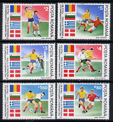 Rumania 1990 Football World Cup #1 set of 6, Mi 4586-91