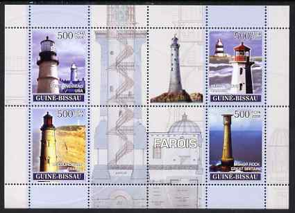 Guinea - Bissau 2008 Lighthouses perf sheetlet containing 4 values unmounted mint