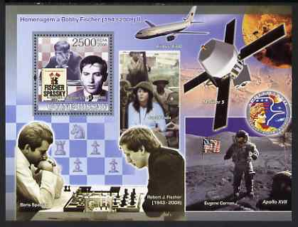 Guinea - Bissau 2008 Chess Champions - Tribute to Bobby Fischer #2 perf souvenir sheet unmounted mint