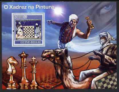 Guinea - Bissau 2007 Chess in Paintings perf souvenir sheet unmounted mint
