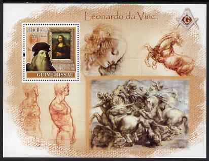 Guinea - Bissau 2007 Leonardo Da Vinci perf souvenir sheet unmounted mint