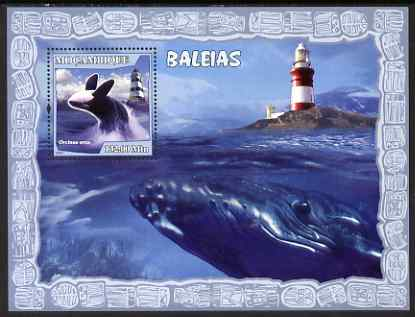 Mozambique 2007 Whales & Lighthouses perf souvenir sheet unmounted mint Yv 153