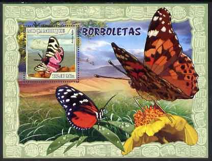 Mozambique 2007 Butterflies perf souvenir sheet unmounted mint Yv 154