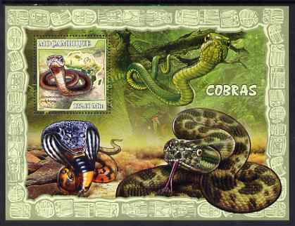 Mozambique 2007 Snakes perf souvenir sheet unmounted mint Yv 157