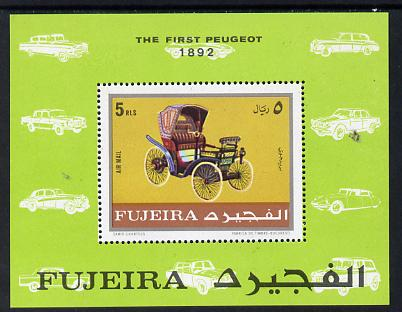 Fujeira 1970 Cars (1892 Peugeot) m/sheet unmounted mint (Mi BL 39B)