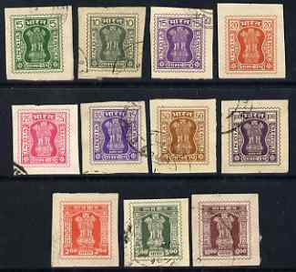 India 1982 Official imperf set of 11 values complete fine used, SG O231-41