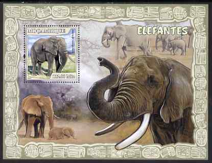 Mozambique 2007 Elephants perf souvenir sheet unmounted mint Yv 162