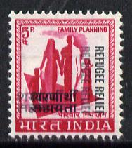India 1971 Family Planning 5p opt's Refugee Relief with Opt Doubled, unmounted mint, SG 646a
