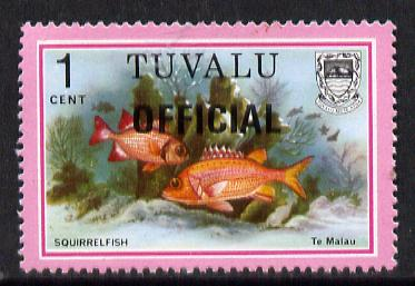 Tuvalu 1981 Official opt on 1c Squirrelfish (litho opt) SG O1a (gutter pairs pro rata) unmounted mint, stamps on fish, stamps on marine-life