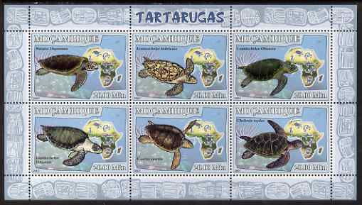 Mozambique 2007 Turtles perf sheetlet containing 6 values unmounted mint Yv 2486-91