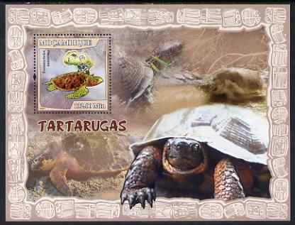 Mozambique 2007 Turtles perf souvenir sheet unmounted mint Yv 174