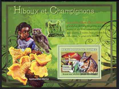 Guinea - Conakry 2007 Owls & Fungi perf souvenir sheet #1 unmounted mint Yv 519