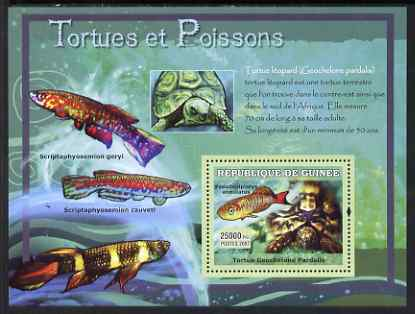 Guinea - Conakry 2007 Turtles & Fish perf souvenir sheet #2 unmounted mint Yv 523