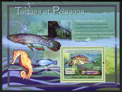 Guinea - Conakry 2007 Turtles & Fish perf souvenir sheet #3 unmounted mint Yv 524