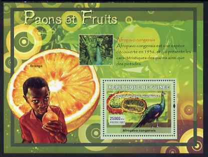 Guinea - Conakry 2007 Peacocks & Fruit perf souvenir sheet #1 unmounted mint Yv 525