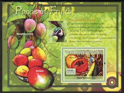 Guinea - Conakry 2007 Peacocks & Fruit perf souvenir sheet #2 unmounted mint Yv 526