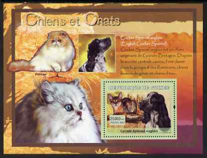 Guinea - Conakry 2007 Cats & Dogs perf souvenir sheet #1 unmounted mint Yv 528