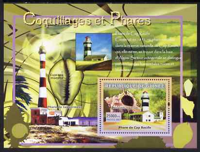 Guinea - Conakry 2007 Shells & Lighthouses perf souvenir sheet #1 unmounted mint Yv 543