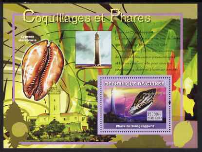 Guinea - Conakry 2007 Shells & Lighthouses perf souvenir sheet #3 unmounted mint Yv 545