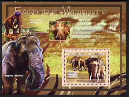 Guinea - Conakry 2007 Elephants & Mammoths perf souvenir sheet #3 unmounted mint Yv 548