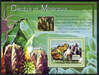 Guinea - Conakry 2007 Cacti & Minerals perf souvenir sheet #3 unmounted mint Yv 554