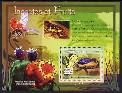 Guinea - Conakry 2007 Insects & Fruit perf souvenir sheet #1 unmounted mint Yv 558