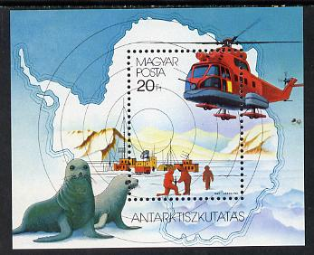 Hungary 1987 Antarctic perf m/sheet (Helicopter, Map, Seals) unmounted mint, Mi BL 190