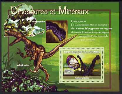 Guinea - Conakry 2007 Dinosaurs & Minerals perf souvenir sheet #1 unmounted mint Yv 567
