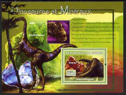 Guinea - Conakry 2007 Dinosaurs & Minerals perf souvenir sheet #2 unmounted mint Yv 568