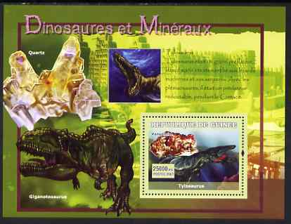 Guinea - Conakry 2007 Dinosaurs & Minerals perf souvenir sheet #3 unmounted mint Yv 569