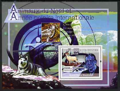 Guinea - Conakry 2007 International Polar Year & Animals perf souvenir sheet #1 unmounted mint Yv 576