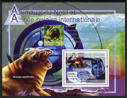 Guinea - Conakry 2007 International Polar Year & Animals perf souvenir sheet #2 unmounted mint Yv 577