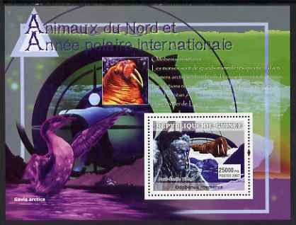 Guinea - Conakry 2007 International Polar Year & Animals perf souvenir sheet #3 unmounted mint Yv 578