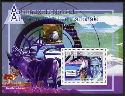 Guinea - Conakry 2007 International Polar Year & Animals perf souvenir sheet #5 unmounted mint Yv 574, stamps on polar, stamps on animals, stamps on deer